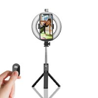 BLUETOOTH SELFIE STICK WITH TRIPOD AND LED RING LAMP